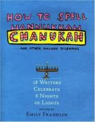 How to Spell Chanukkah