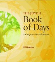 Jewish Book of Days