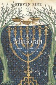 Menorrah